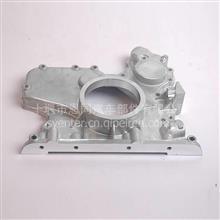 供应东风天龙天锦大力神东风康明斯发动机配件前齿轮室盖/C5289179
