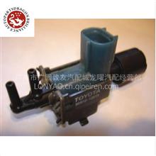 适用于丰田汽车碳罐电磁阀 9091012073 90910-12/ 90910-12073