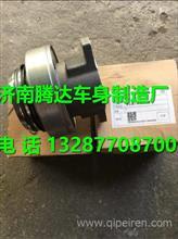 WG9725160540汕德卡C7H离合器分离轴承/WG9725160540