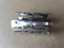 陕汽德龙F3000防抱死(防滑)系统传感器ABS衬套/DZ9100580215