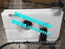 M31B-5207110E柳汽乘龙M3B雨刮喷水壶风窗洗涤器合件/M31B-5207110E
