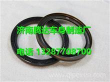 201V01510-0283中国重汽曼MC11曲轴油封/201V01510-0283