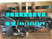 1700010-Q37131江山变速箱总成/1700010-Q37131
