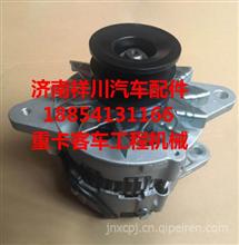 广汽日野700发电机(60A)双槽/广汽日野700发电机(60A)双槽