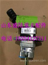 DZ93189360068陕汽德龙F3000手制动阀/DZ93189360068