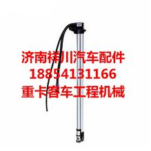 中联工程机械燃油箱油位传感器油浮子/中联工程机械燃油箱油位传感器