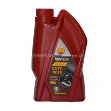 韦尔斯润滑油 CVTF无极变速箱油1L/CVTF自动变速箱 1L