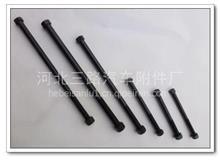 钢板中心螺栓/ 中心丝/拉臂套螺丝/ZXLS20190509001