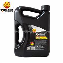 韦尔斯润滑油重负荷齿轮油 手动变速箱冷冻机油/GL-5 75W-90 4L