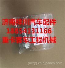 上海日野高压泵溢流阀油泵螺丝三一五十/上海日野高压泵溢流阀油泵螺丝