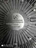 厂家直销睿焱品牌电控硅油离合器风扇/1002774189