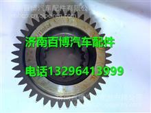 AZ2210100206大同HW13710变速箱配件驱动齿轮40齿