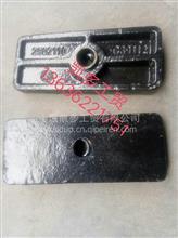 2912110-C39112/D9东风多利卡凯普特钢板垫板/2912110-C39112