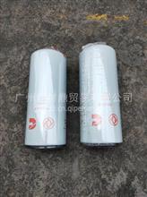 东风天龙康明斯485马力ISZ电喷发动机原装机油滤清器/C4365703/4960198/FF5687