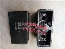 2902110-C48755东风多利卡凯普特D9钢板垫板/2902110-C48755