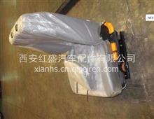 陕汽德龙新M3000原厂气囊座椅DZ15221510011西安德盈汽配原厂配件/DZ15221510011