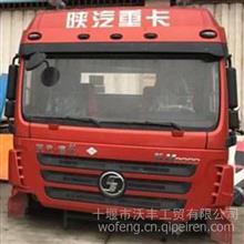 陜汽新M3000高頂駕駛室總成中國紅國四M3000駕駛室總成/13636238599