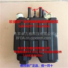 福田戴姆勒欧曼汽车原厂配件欧曼GTL尿素泵总成 超能版GTL尿素泵/SA042P115A2066