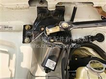 陕汽德龙F3000刮水器电动机支架/81.26450.5035