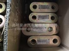 中国重汽豪沃轻卡前钢板吊耳