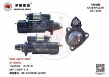 康明斯1993978 V1114251 V1115303 CAT3408 卡特3406 STR80023/42MT 6370N MY9167-110203起动机