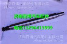 12JS160T-1703017法士特16档变速箱横向换挡杆总成