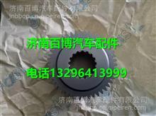 12JSD160T-1707030法士特12档变速箱副箱驱动齿轮/ 12JSD160T-1707030