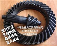 现货大量优势供应2402.03-025/026/后桥主从动齿轮/后桥盆角齿/2402.03-025/026