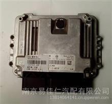 东风天锦 EQ4H发动机ECU电控单元 电脑板 电脑模块/3610910-E1100