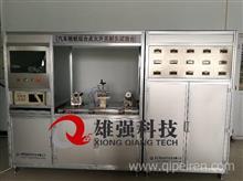 合肥雄强汽车锁芯耐久性能检测台/XQ-963