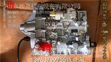 云南华联锌铟QST30继电器开关3633715燃油泵2881833/区域代理3094348