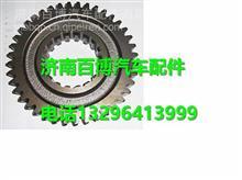 JS118-1701130法士特变速箱主二轴二档齿轮/JS118-1701130