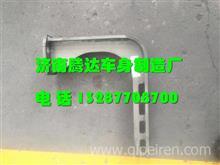 WG9325561318重汽新斯太尔D7B尿素箱前支架/WG9325561318