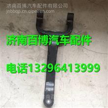JS180-1601021-4法士特离合器拨叉支架总成/ JS180-1601021-4