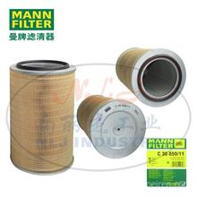 MANN-FILTER(曼牌滤清器)空滤C30850/11/C30850/11