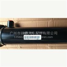 华菱之星转向助力油缸总成/34FD-01390