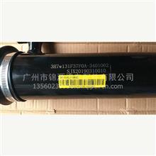 柳汽霸龙H7新款助力油缸总成/3H7w131F37F0A-3401062