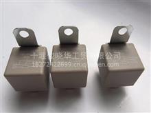 东风天龙天锦大力神玻璃升降器继电器总成/3735095-C0101