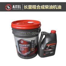 【CJ-4柴机油】美国艾特利原装进口长里程合成柴油机油/CJ-4柴机油