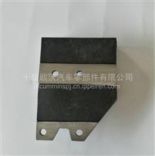 供应东风天锦空调压缩机支架总成/3979314