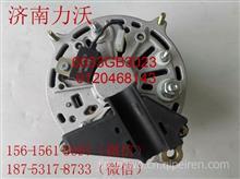 奔驰厂家优势供应奔驰重卡发电机0120468143/6033GB3023/28V/100A/0120468143/6033GB3023