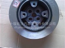 现货供应东风天龙东风康明斯6CT8.3曲轴减震器总成/3925567