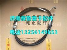 LG1611826023重汽豪沃HOWO轻卡空调管/LG1611826023