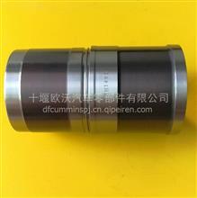供应东风天龙旗舰13L发动机缸套总成/4999962