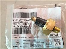 F1B20037600007 福田康明斯3.8发动机机油压力报警开关