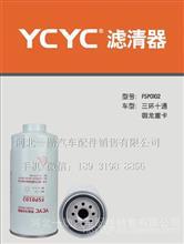 一超 三环十通 御龙 东风 柴油滤芯/FSP0102