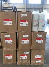 弗列加进口滤芯LF14000【进口弗列加 山东特价销售】/LF14000