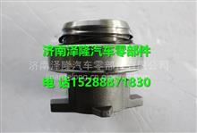 华菱配件离合器分离轴承 /16A46D-01300-C