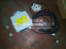 宏昌天马渣土车环保系统控制盒