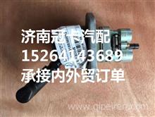 DZ93189360062陕汽德龙X3000挂车手制动阀/DZ93189360062